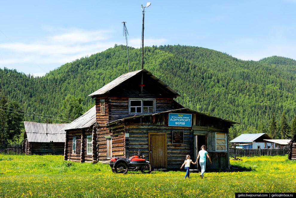 Аэропорт Нерха.