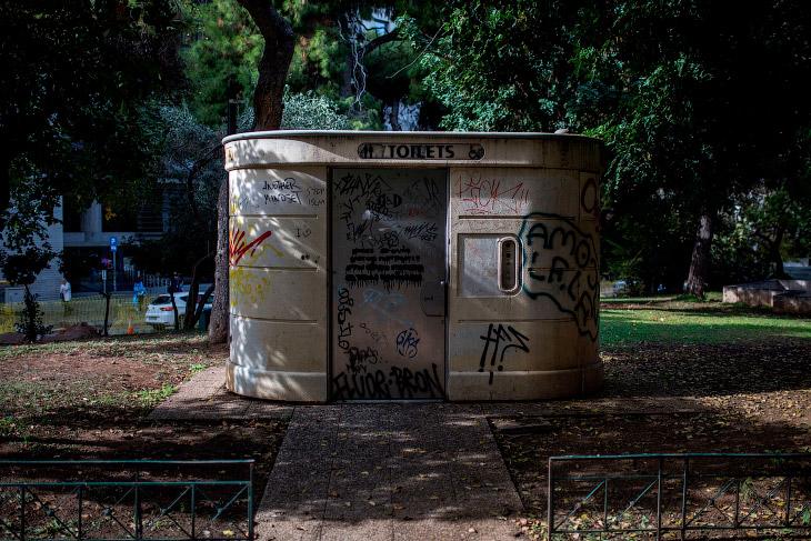 Так витиевато выглядит общественны туалет на площади Клафтмоноса в Афинах, Греция