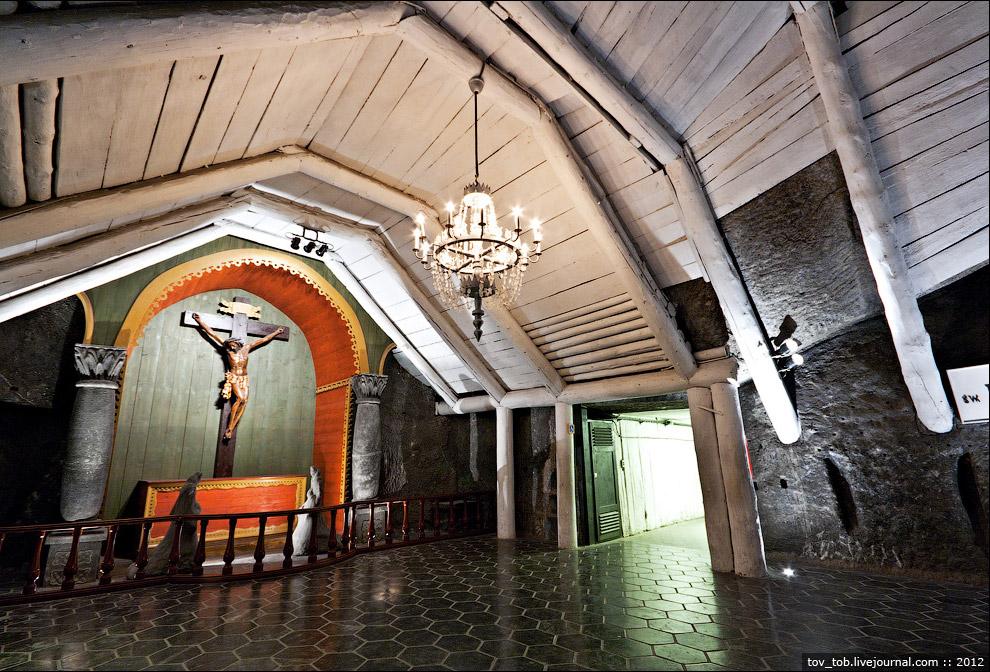Каплиця св.  Хреста