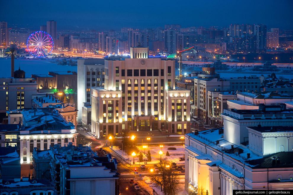 Правительство Республики Татарстан.