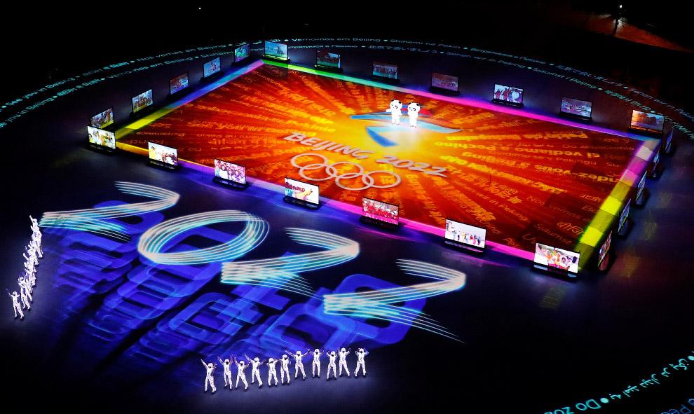Зимняя Олимпиада-2022 пройдёт в Пекине