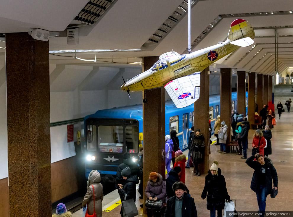 Станция «Маршала Покрышкина»