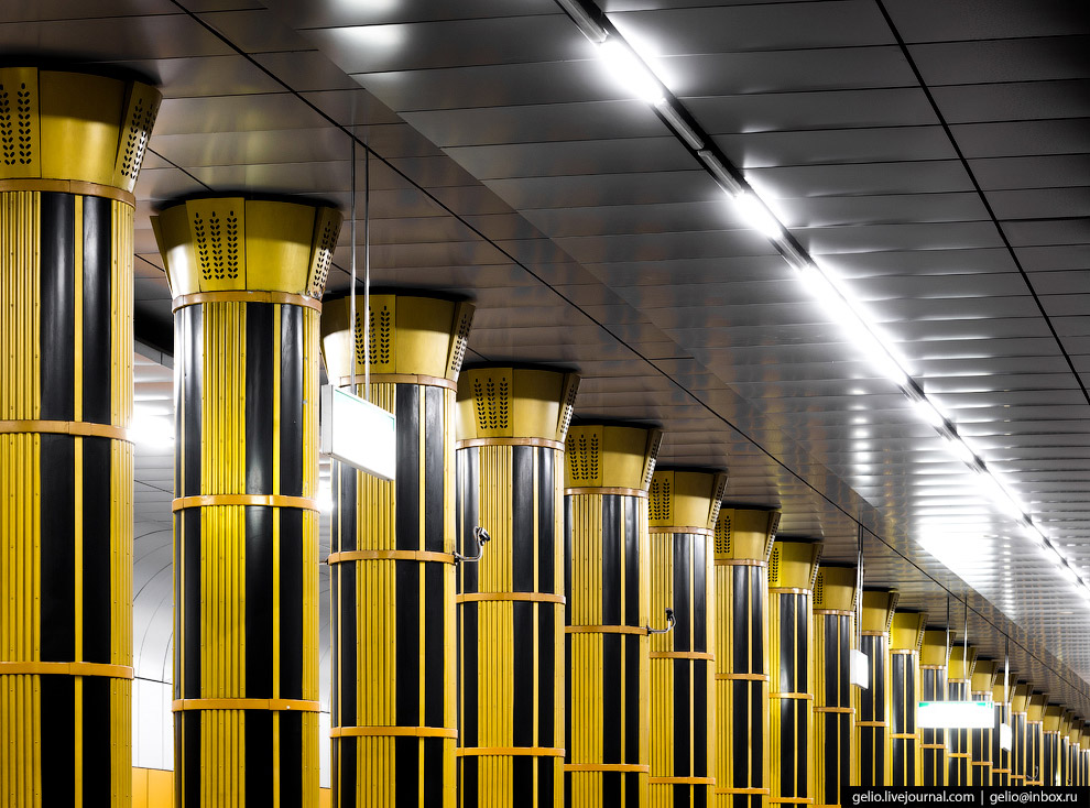 Станция «Золотая Нива»