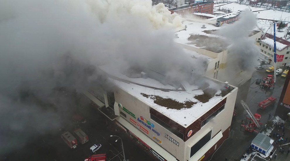 2018 год. Кемерово, ТЦ «Зимняя вишня»
