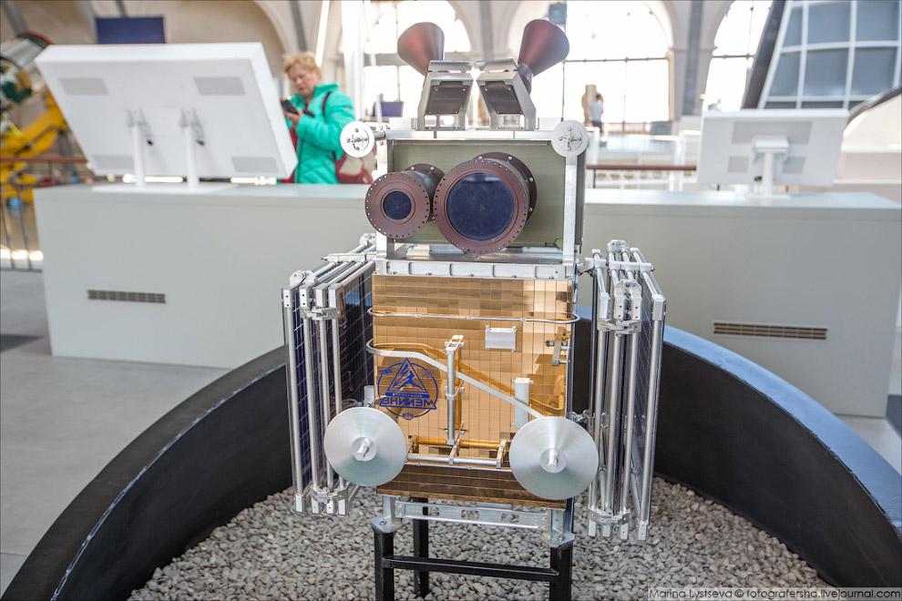 Это космический аппарат «Канопус-В»