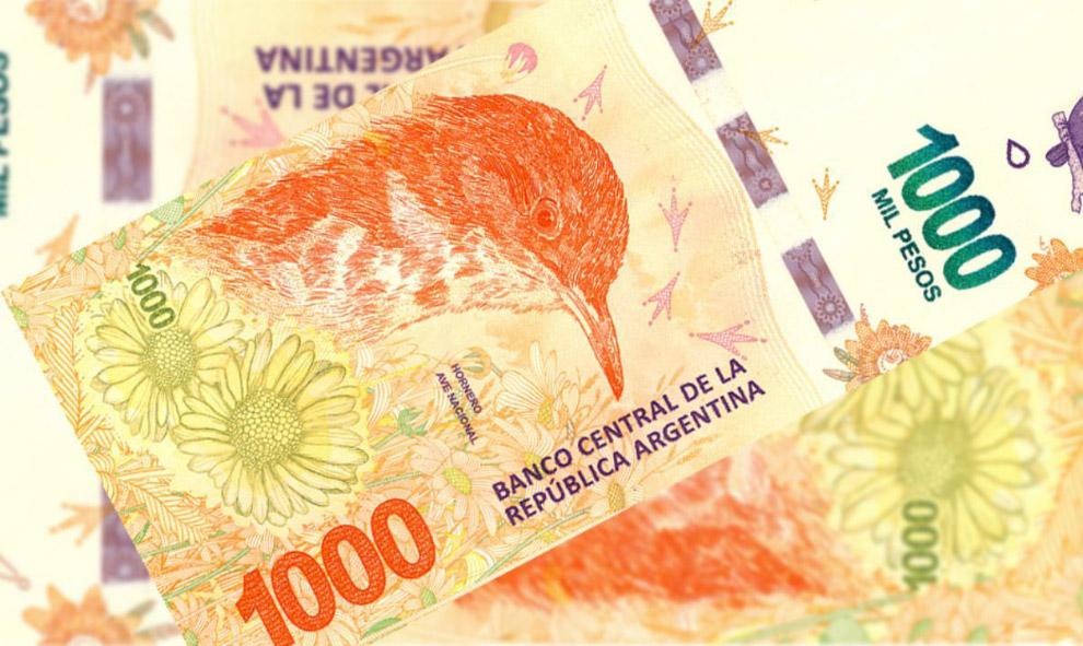 1000 аргентинских песо