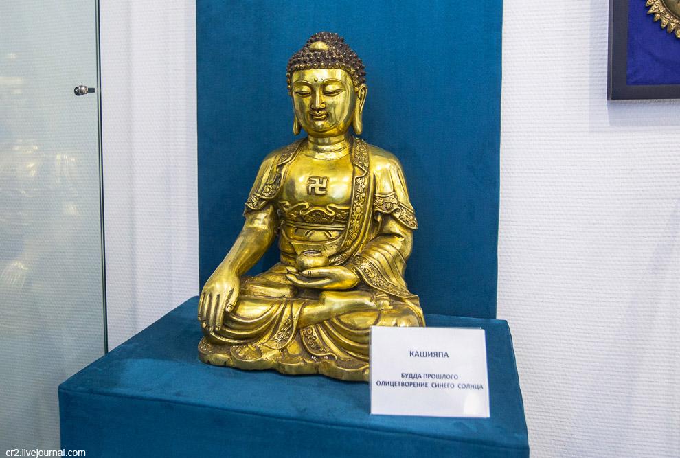 Будда Прошлого — ещё одна часть Трёх Солнц