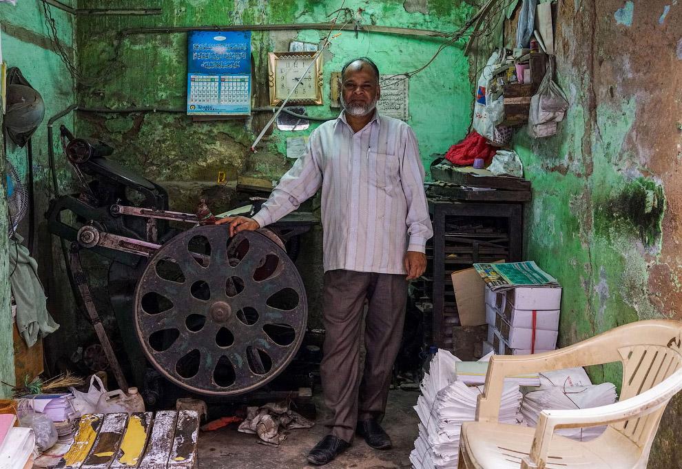 Старинная типография в Индии