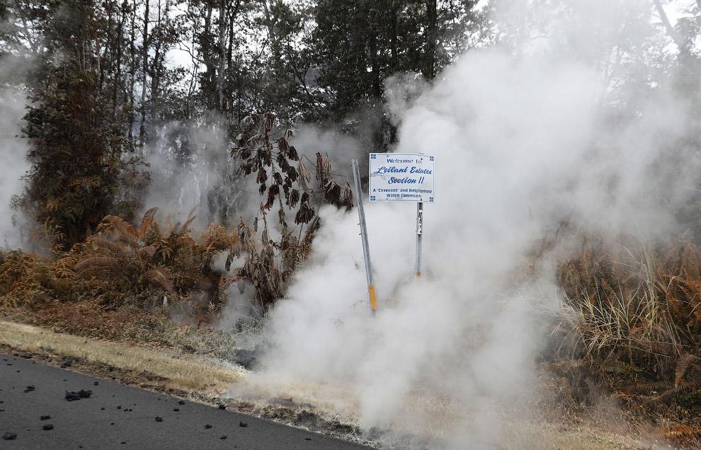 Вулканические газы вдоль дороги