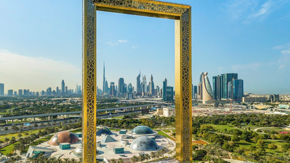 Дубайская рама