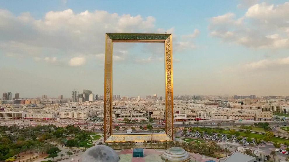 Дубайская рамаДубайская рама