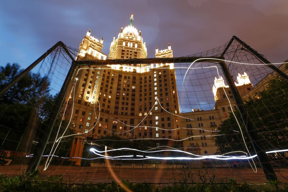 Футбольные ворота в Москве