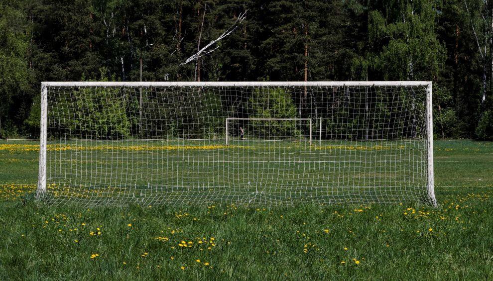 Футбольные ворота в Подмосковье