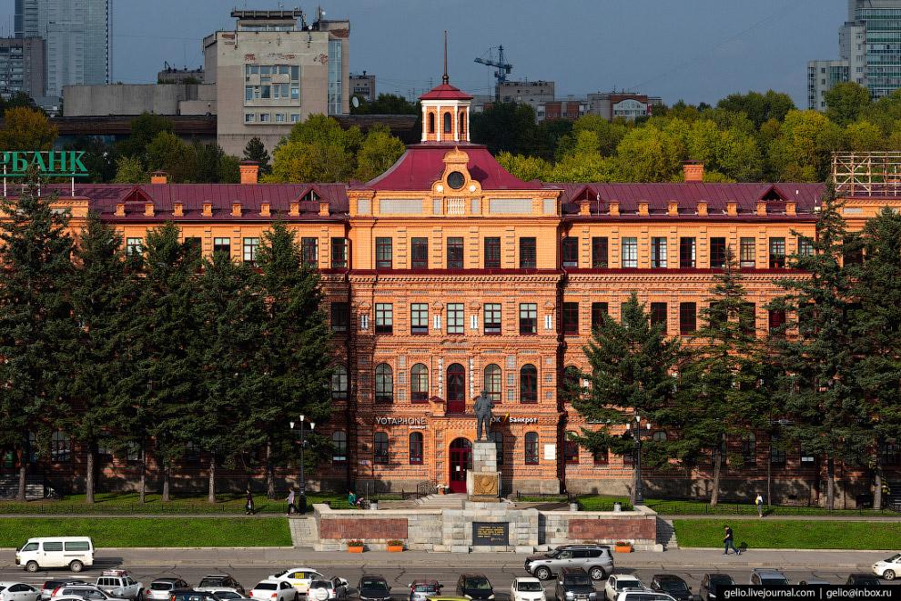 Хабаровское реальное училище