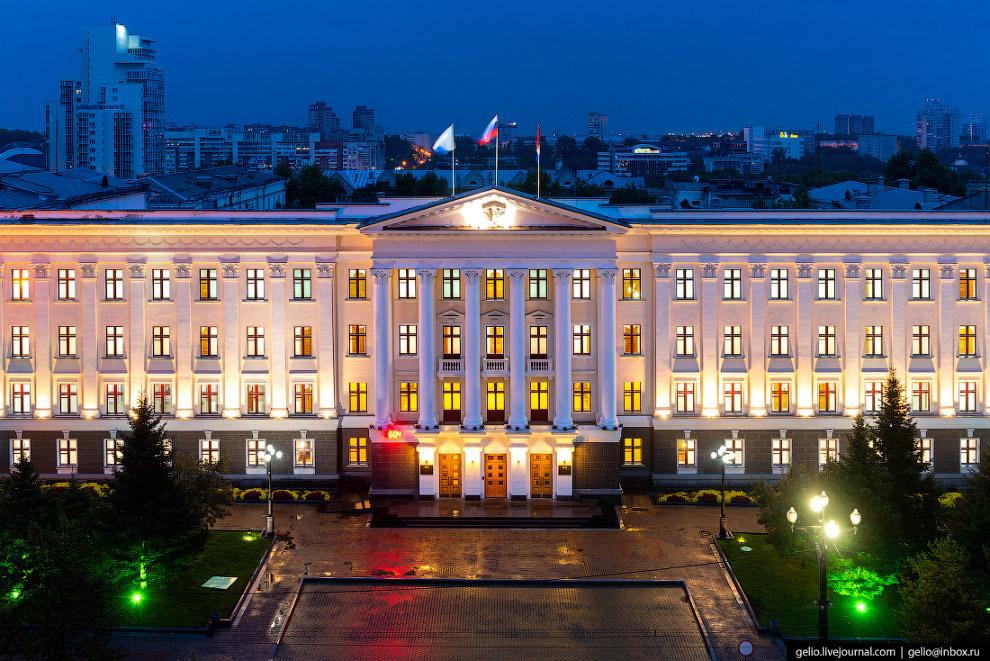 Администрация города Хабаровска.