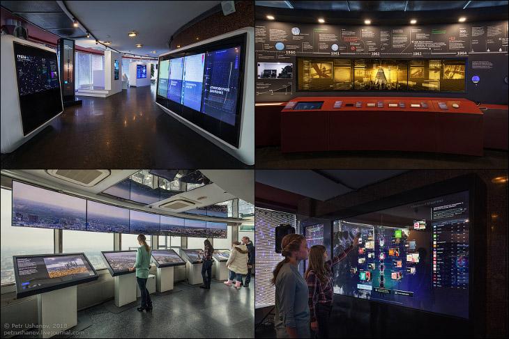 Интерактивный музей Останкинской телебашни