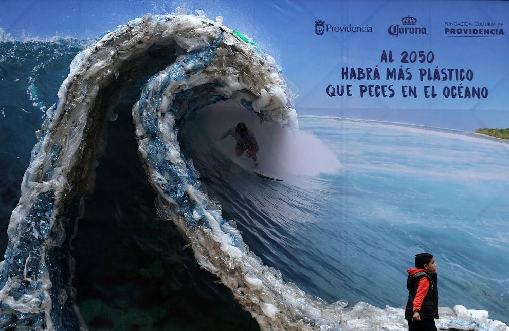 Так скоро будет выглядеть серфинг в Сантьяго, Чили