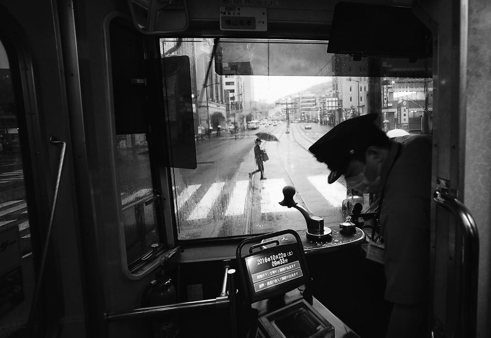 Дождливый день в Нагасаки, Кюсю