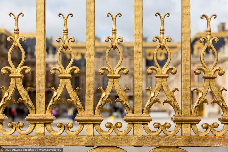 Прогулка по дворцу Версаль
