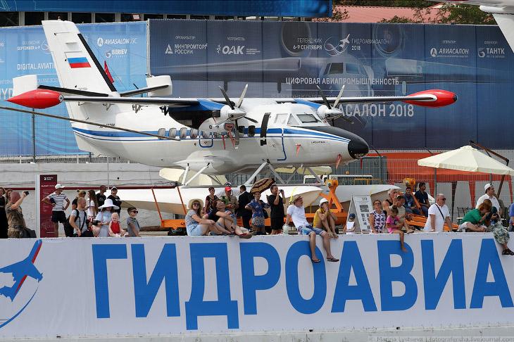 самолет L410