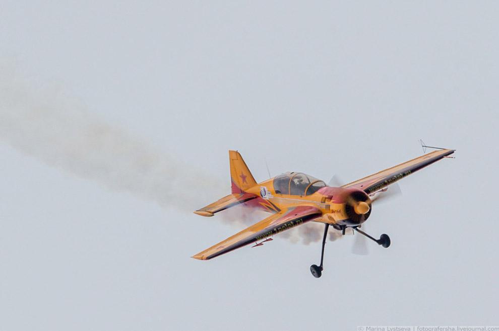 Як-54.
