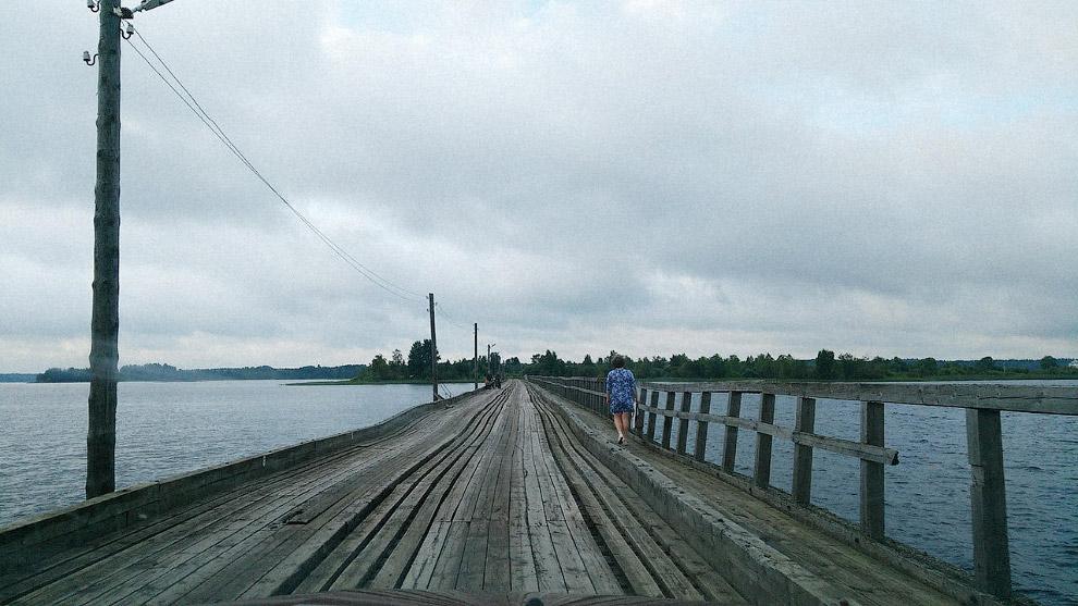 Остров Огненный, Россия