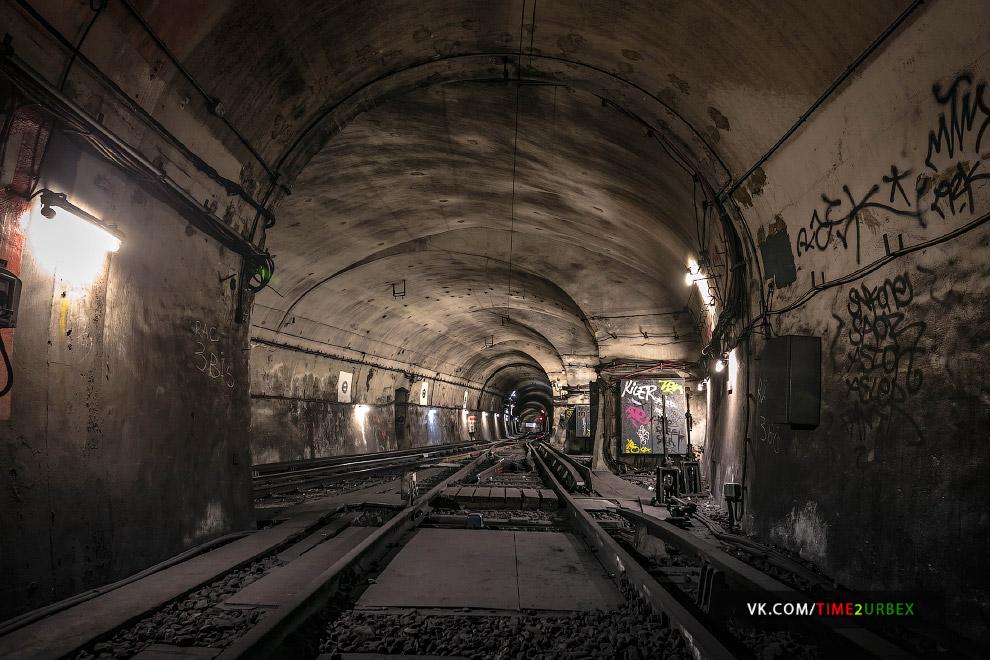 Станция Haxo