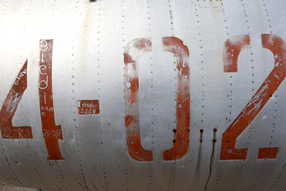 Советский реактивный истребитель МиГ-17