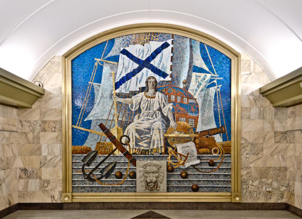 Мозаичное панно «Нева»