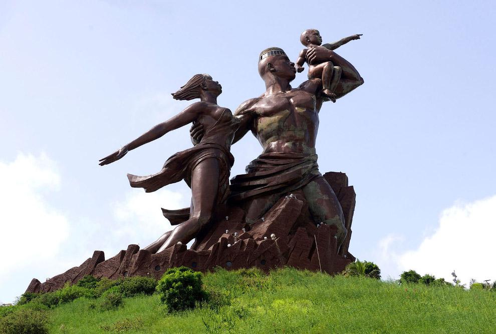 «Відродження Африки»