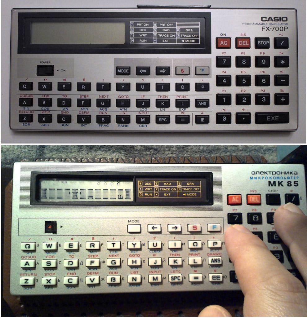 Casio FX-700P, 1983 — «Электроника МК-85», 1986