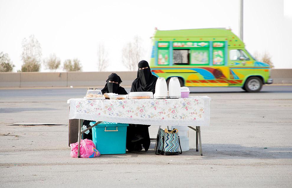 Підприємці - Національна премія Саудівської Аравії