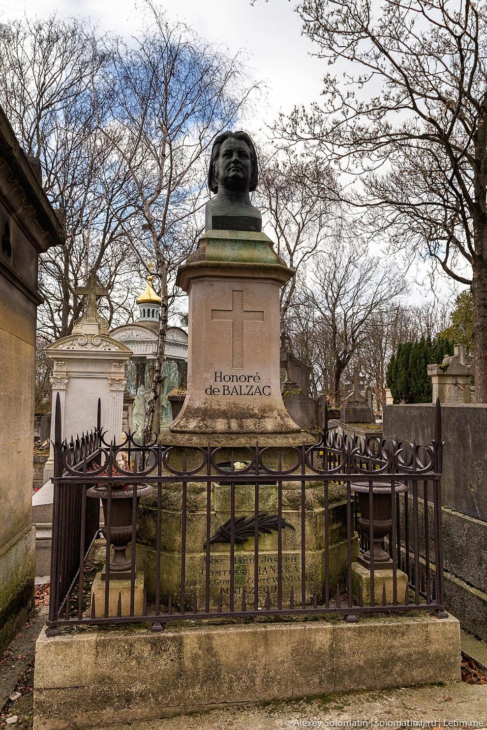 Могила Оноре де Бальзака