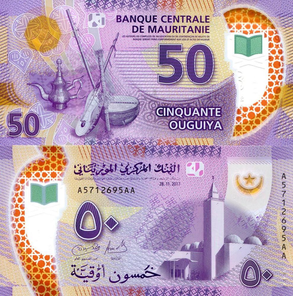 50 мавританских угий