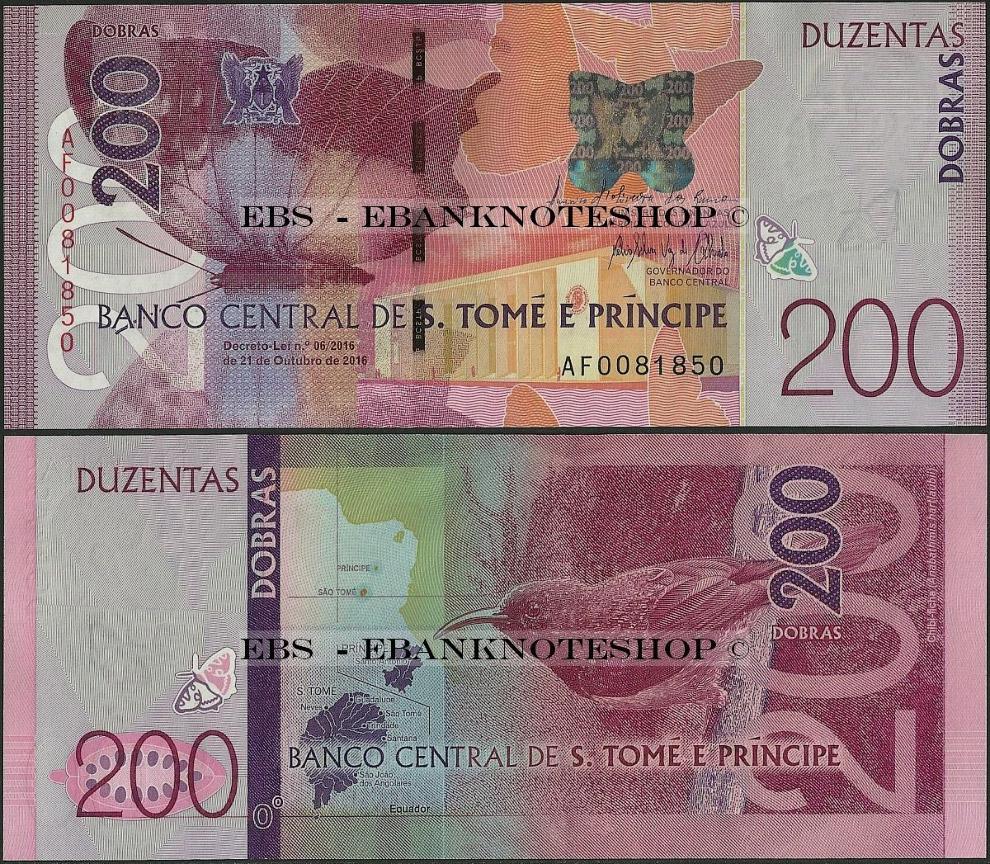 200 добр Сан-Томе