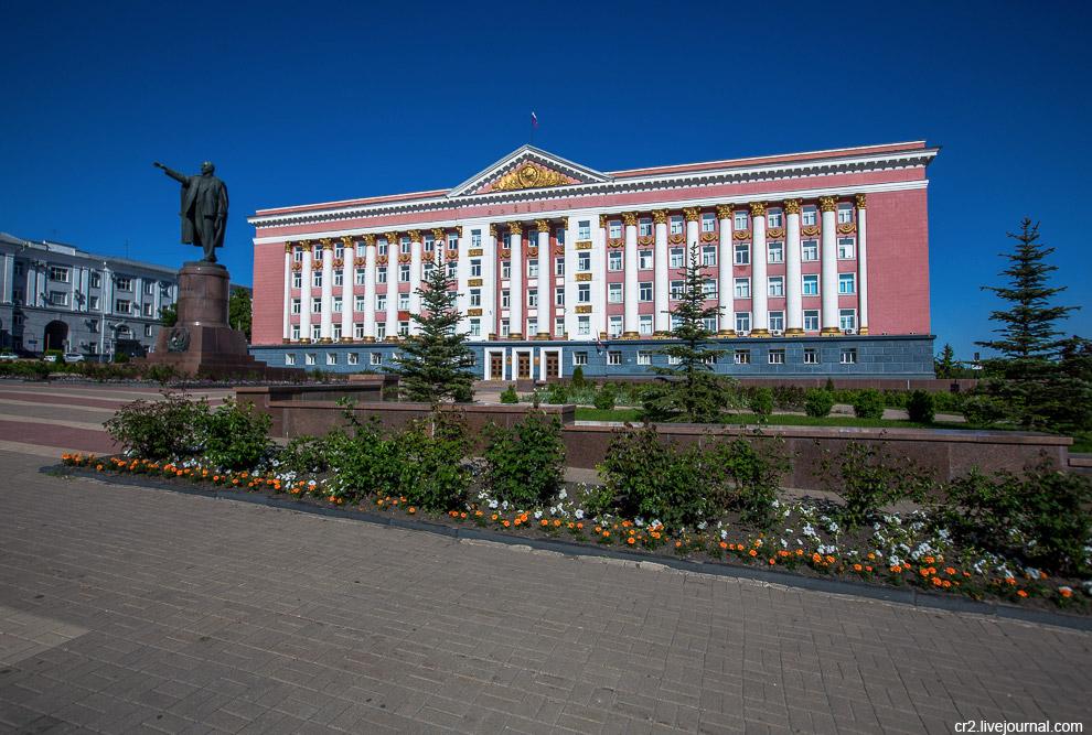 Здание Администрации области