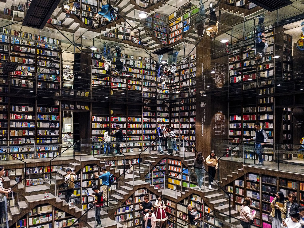 Красивый книжный магазин в Чунцине, Китай