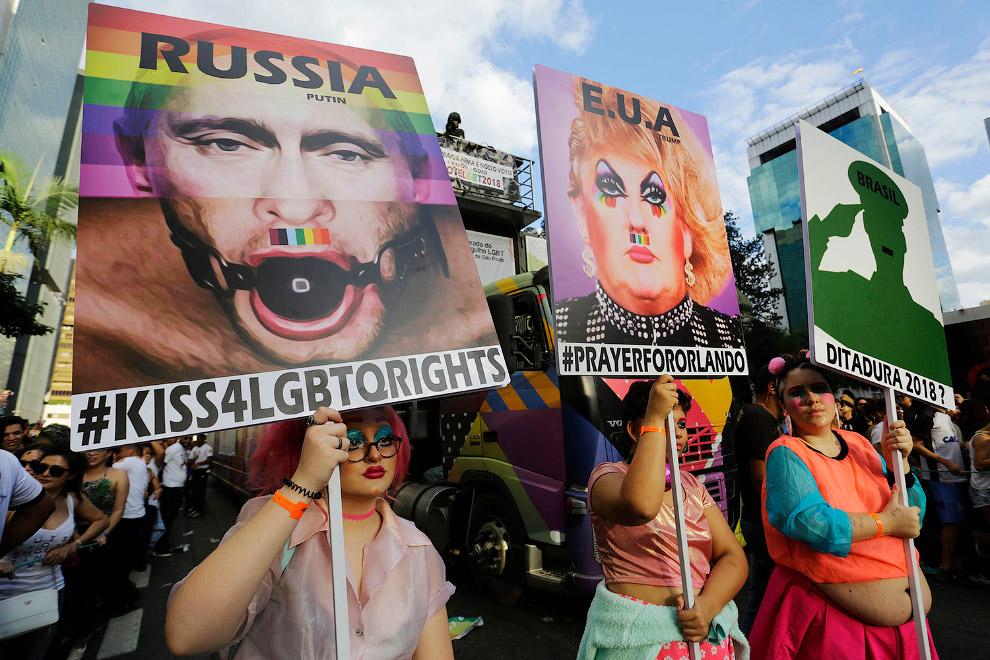 Гей-парад в Сан-Паулу, Бразилия