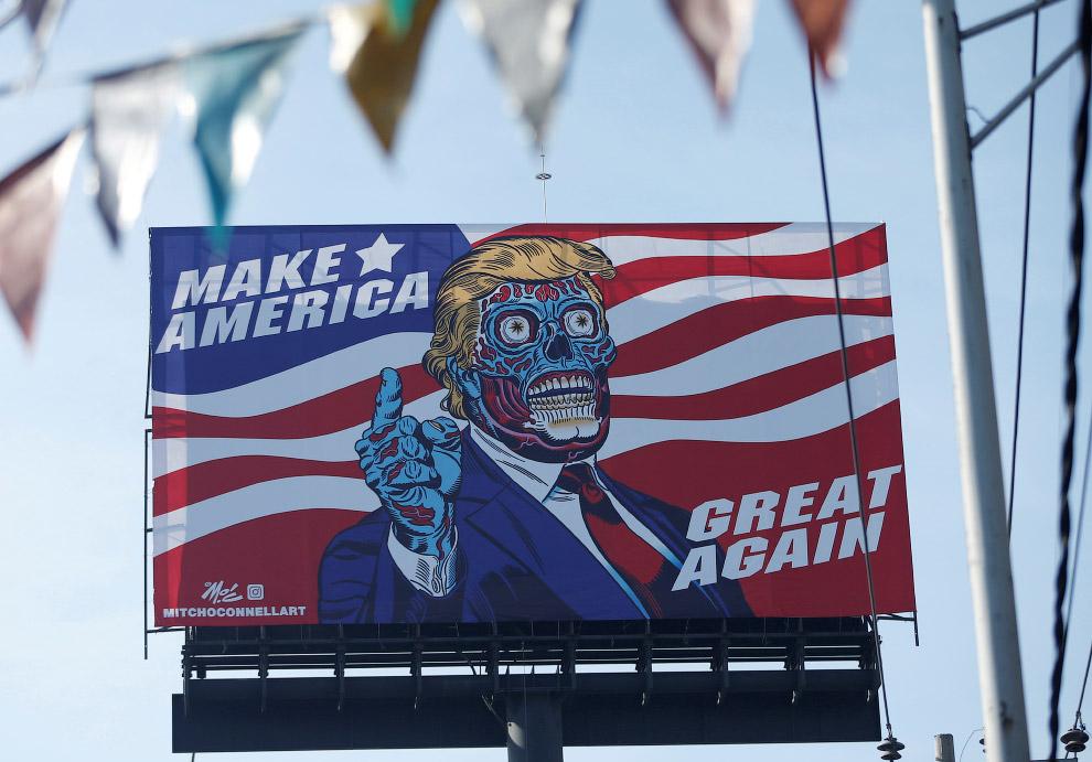 «Сделаем Америку снова великой»