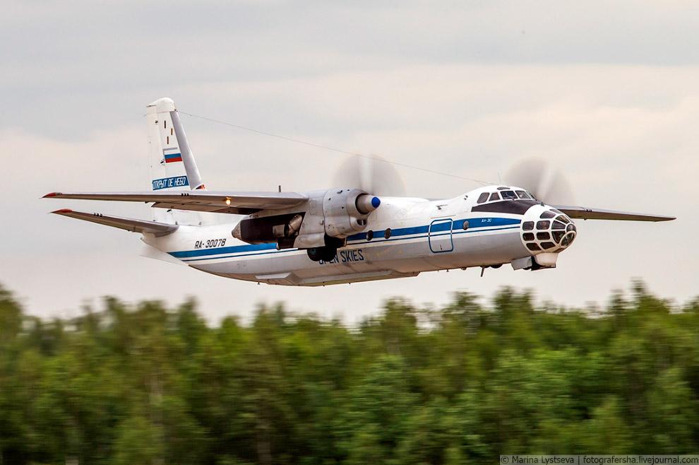 Ан-30 OPEN SKY