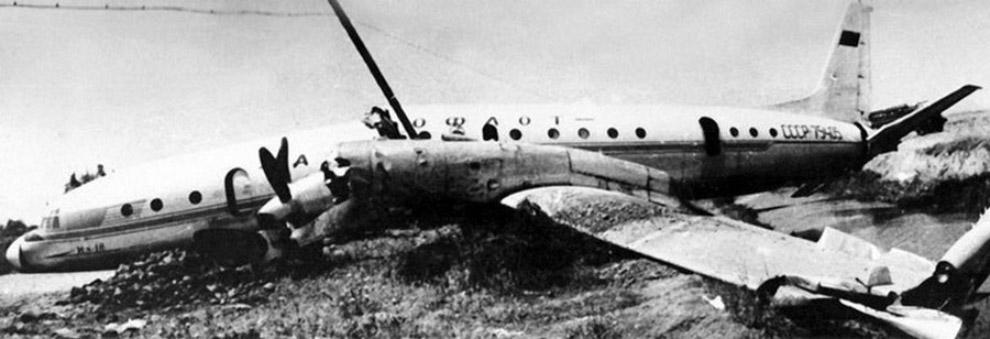 Ил-18 после аварии в Ташкенте