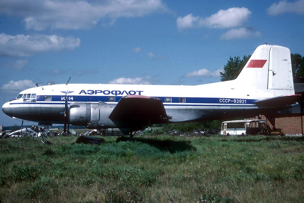 Іл-14 компанії Аерофлот, аналогічний розбився