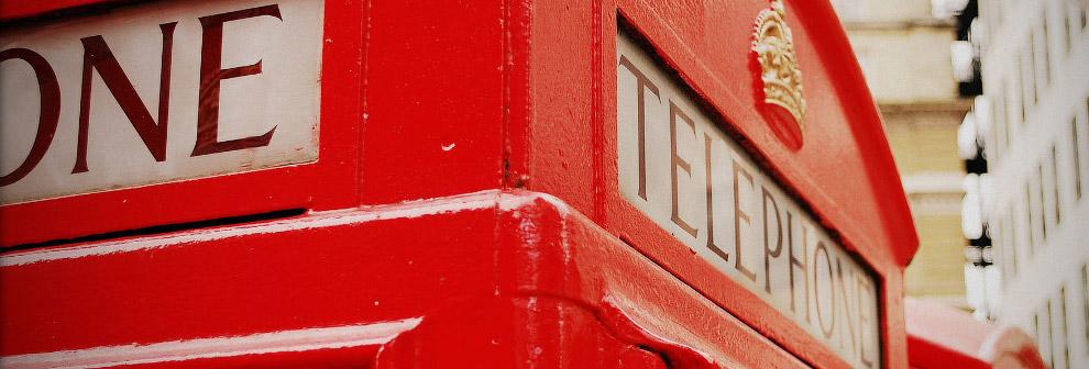 Свалка телефонных будок