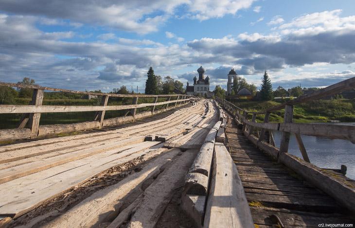 Танцующий мост в Архангельской области