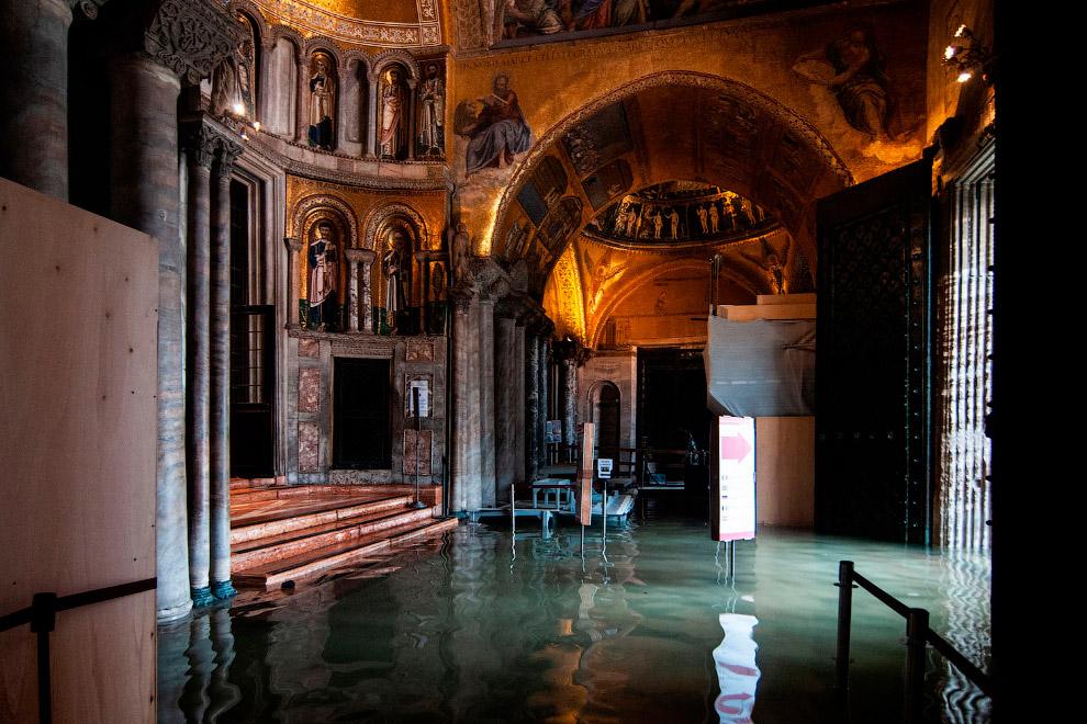 Вода в Соборе Святого Марка