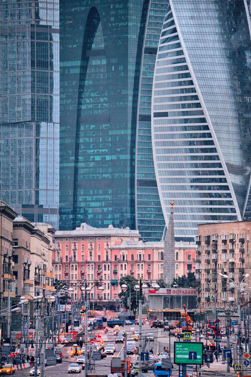 Москва, Росія
