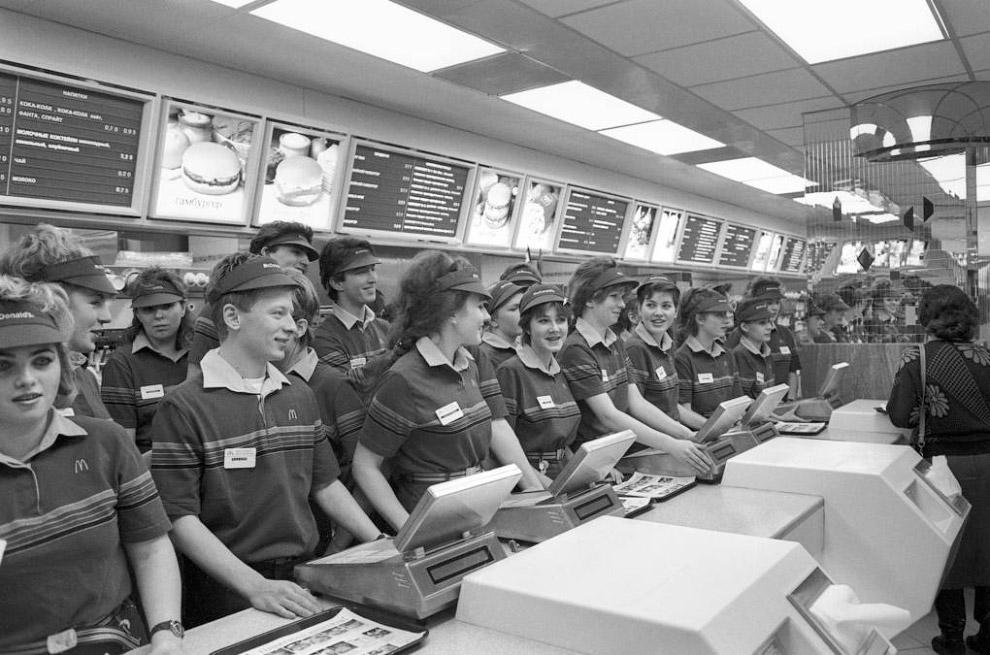 """Ресторан """"Макдоналдс"""", 1990 год"""