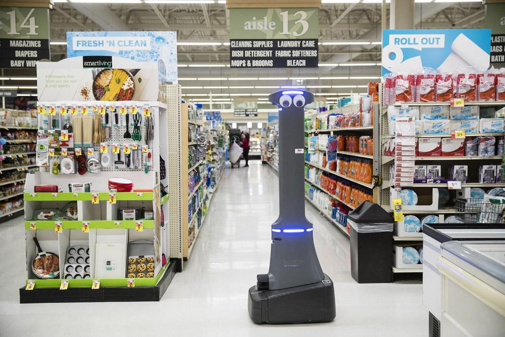 Робот-полотер
