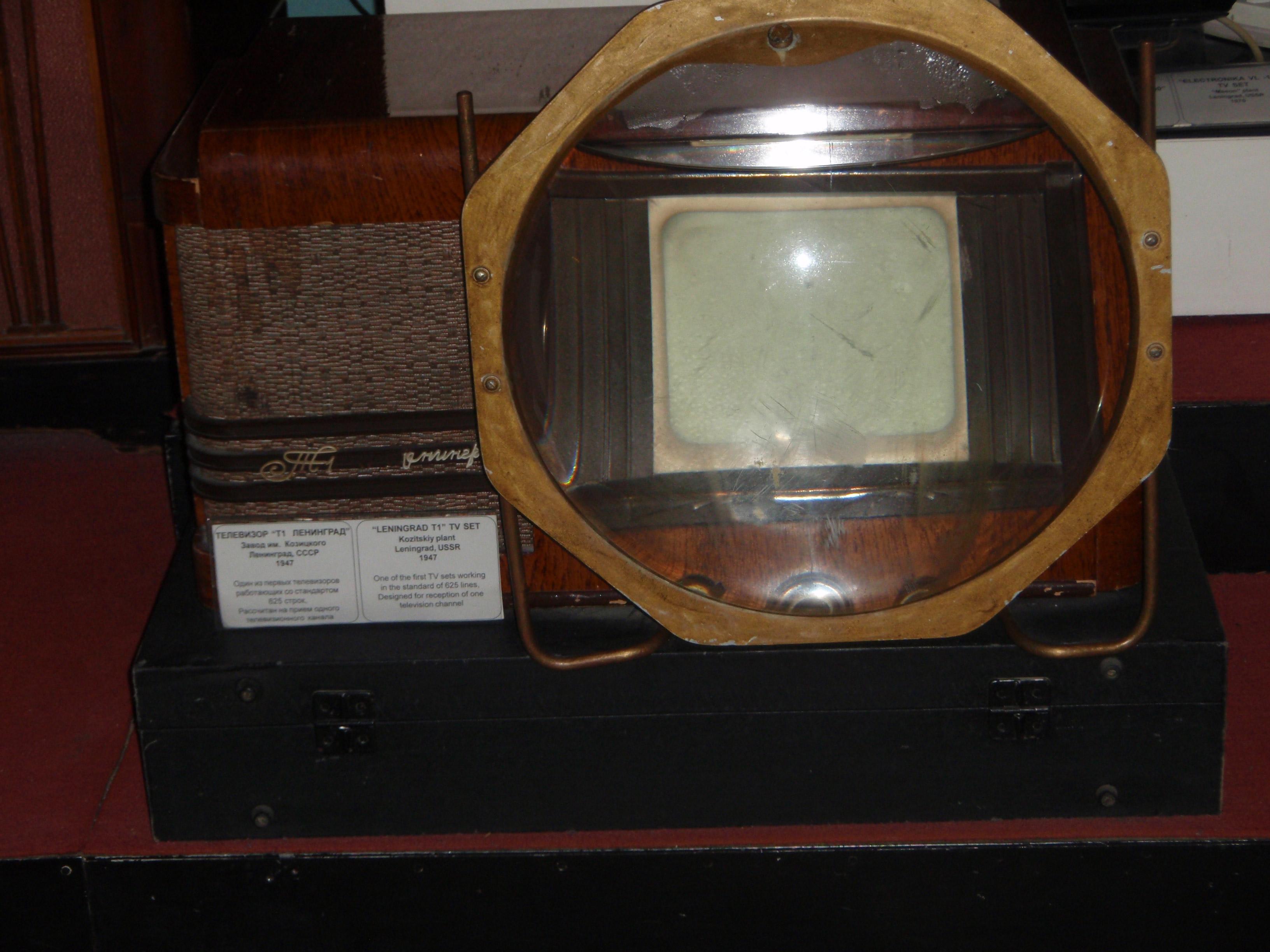 Телевизор «Ленинград Т-1»