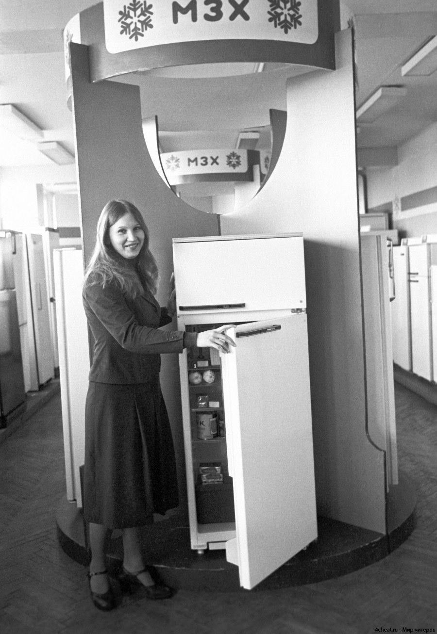 Холодильник «Минск—15»